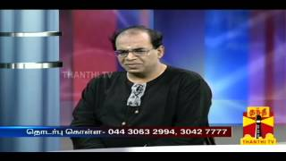 HELLO THANTHI - How to learn Carnatic Music : Tips by Singer Sriram Parasuram Thanthi TV 23.12.2013