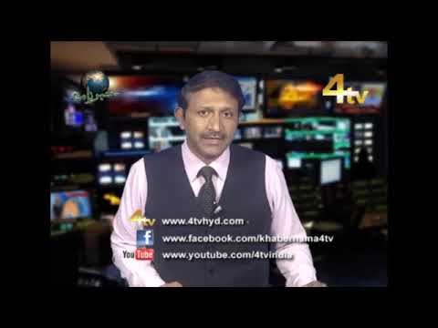 Maharashtra current news in hindi