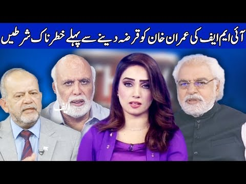 Think Tank With Syeda Ayesha Naaz | 12 October 2018 | Dunya News