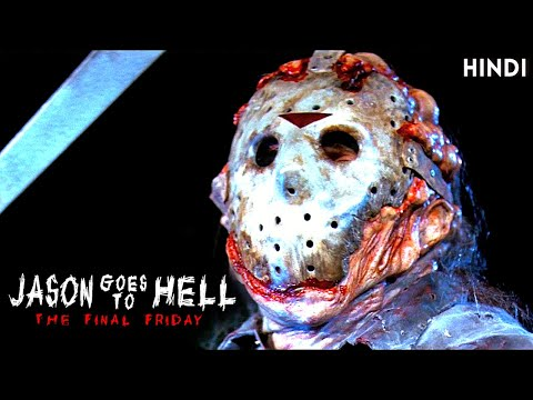 JASON GOES TO HELL The Final Friday Explained in Hindi | Friday the 13th part 9