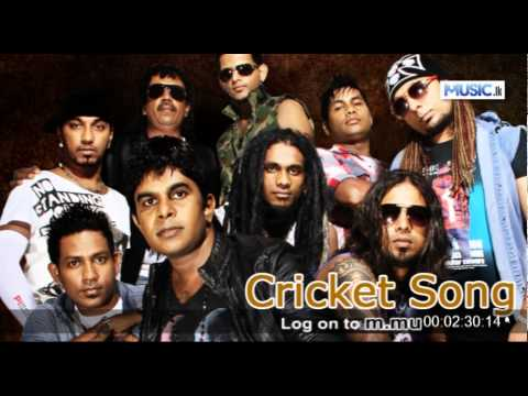 Cricket Song - Flash Back Cricket Song - Flash Back