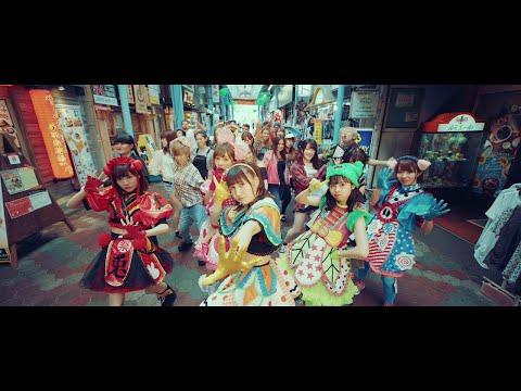 , title : 'FES☆TIVE 「ハレとケ!あっぱれ!ジャパニーズ!」MV (2019年9月25日リリース)'