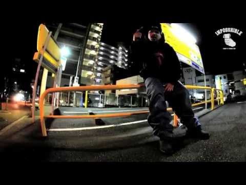 NAGMATIC & MILES WORD / 沓擦れ