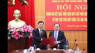 Thành ủy Uông Bí và Đảng ủy Cục thuế Quảng Ninh: Ký quy chế phối hợp giai đoạn 2020-2025