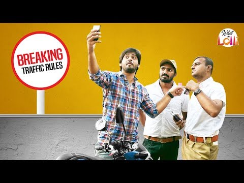 Traffic Rules - 2018 Latest Telugu Comedy Video || What The Lolli