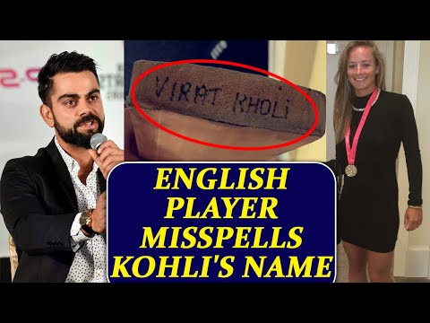 Virat Kohli gifts Danielle Wyatt his bat, she misspells his name in thank you note | Oneindia News