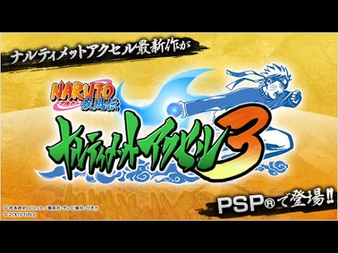 Download page free psp games downloads