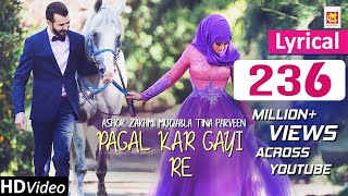 Pagal Kar Gayi movie songs lyrics