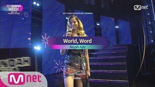 Video [2017 MAMA Premiere in Vietnam] Aisyah Aziz_Tanda Tanya MP3, 3GP, MP4, WEBM, AVI, FLV Juli 2018