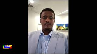 #etv የኢኖቪሽንና የቴክኖሎጂ ሚንስተር ድኤታ ዶ/ር አህመዲን መሃመድ(Ahmedin Muhammad) በFM ADDISE 97.1 ያደረጉት ቆይታ