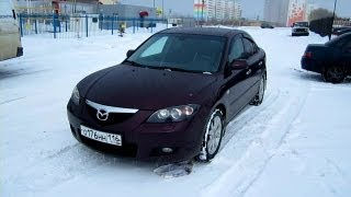2008 Mazda 3. Start Up, Engine, And In Depth Tour.