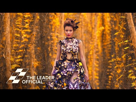 Hoàng Thùy Linh - Fall In Love (Official Teaser) - Thời lượng: 11 giây.