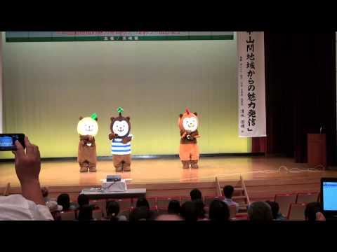 宮崎のゆるキャラ みやざき犬のノリノリHIPHOPダンス