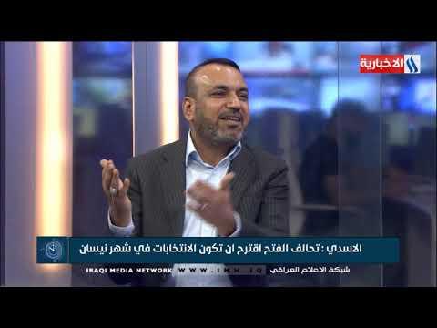 العاشرة مع كريم حمادي /ضيف الحلقة / احمد الاسدي / يوم 2020/8/17