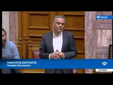 Βουλή: Διαξιφισμοί Π. Σκουρλέτη – Μ. Βορίδη για τις αλλαγές στην Αυτοδιοίκηση