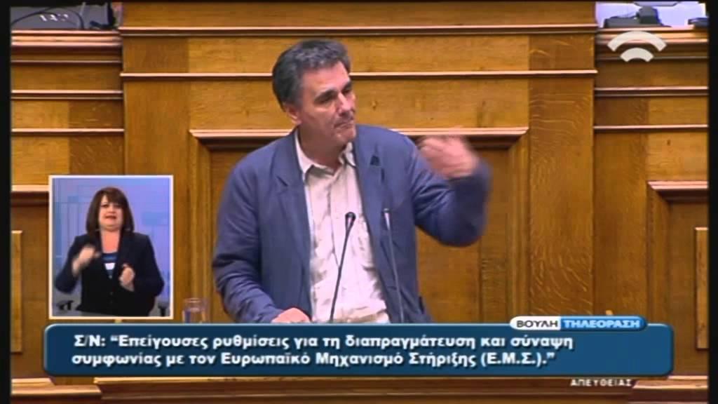 Ε. Τσακαλώτος (Υπ. Οικ.): Σ/Ν για τη Διαπραγμάτευση και τη Σύναψη Συμφωνίας με τον Ε.Μ.Σ (15/7/15)