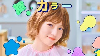 今田美桜/ホットペッパービューティーCM