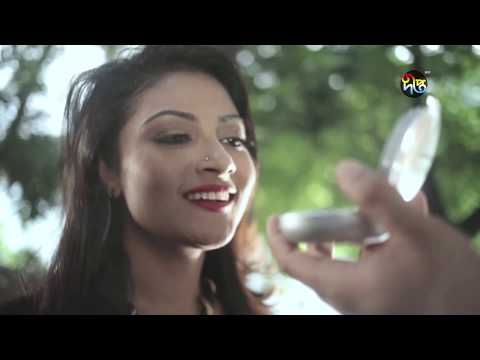 Deepto Drama Serial: BOU SHASHURI BARABARI ep 01 | EidUlAzha17 | Mir Sabbir, Nayeem, Irin Afrose