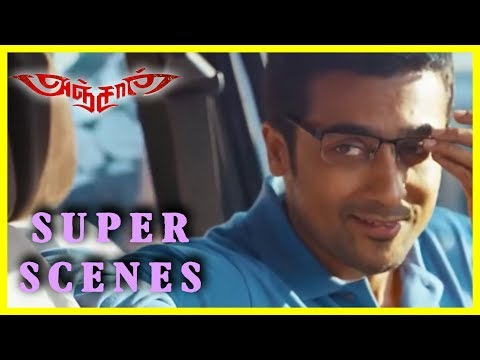 Video Anjaan - Tamil Movie - Surya Intro Scene | Suriya | Samantha | Yuvan | N.Lingusamy download in MP3, 3GP, MP4, WEBM, AVI, FLV January 2017