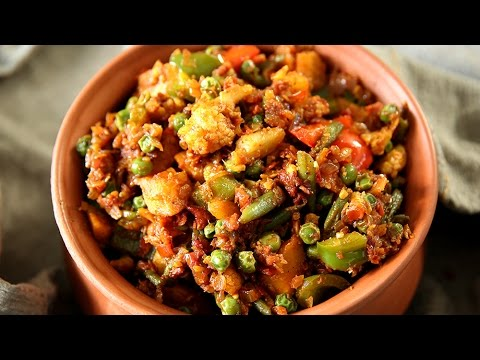Kadhai Vegetable Recipe | Easy To Make Veg Kadhai At Home | Masala Trails With Smita Deo