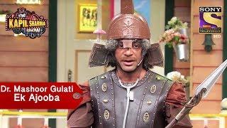 Nonton Dr. Mashoor Gulati Ek Ajooba - The Kapil Sharma Show Film Subtitle Indonesia Streaming Movie Download