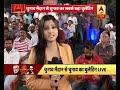 Kaun Banega Mukhyamantri: Politics Over Ticket Distribution Begin In Rajasthan Ahead Of Elections - Video