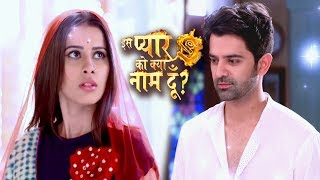 In Star Plus serial Iss Pyaar Ko Naam Doon 3, Advay gets engaged with chandni be-fooling Indraini & Pratham.. Upcoming Twist.