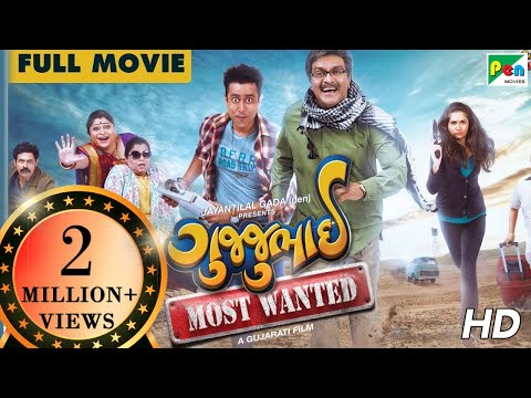 Gujjubhai Most Wanted Full Movie With Subtitles | HD 1080p | Siddharth Randeria & Jimit Trivedi