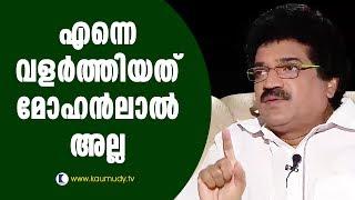 Video Mohanlal was not my godfather | Kaumudy TV MP3, 3GP, MP4, WEBM, AVI, FLV Desember 2018