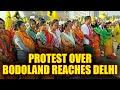 Bodoland agitation reach Delhi, supporters send blood signatures to PM Modi | Oneindia News