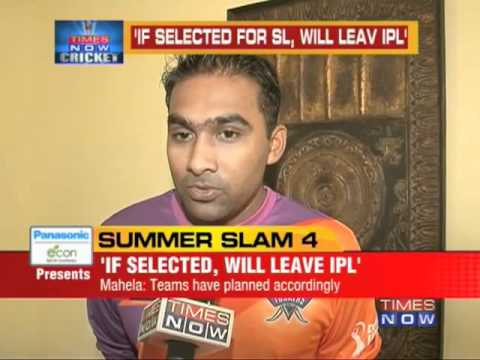 Rift in SL cricket over IPL? 
