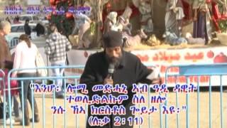Nay Aba Samuel W/selama Sibket Ab Kdest Hager Israel