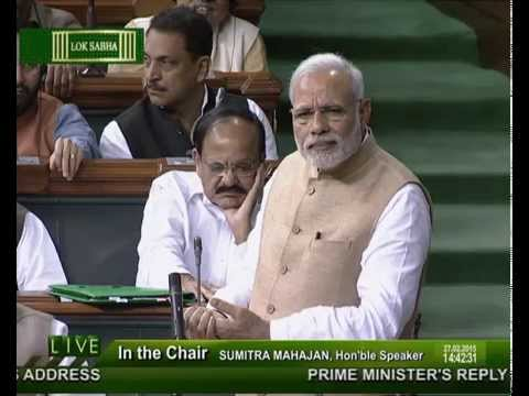 Narendra Modi Ji in Lok Sabha in reply to the Motion of Thanks to the President's Address