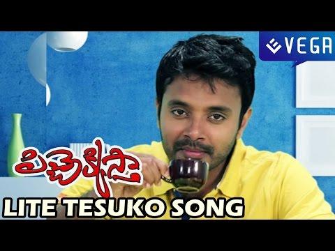 Pichekkistha Movie - Lite Tesuko Song - Latest Telugu Songs 2014