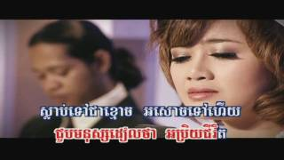 Video Vipadesarei Somphos Phuong | Kanha (RHM 100) MP3, 3GP, MP4, WEBM, AVI, FLV Desember 2017