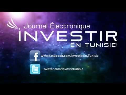 comment investir en bourse en tunisie
