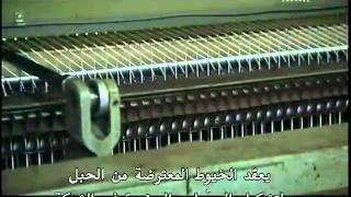 How its made? : Vollyball net