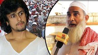 Video Muslim Maulavi's Beautiful Message On Sonu Nigam's Azaan Controversy MP3, 3GP, MP4, WEBM, AVI, FLV Oktober 2017