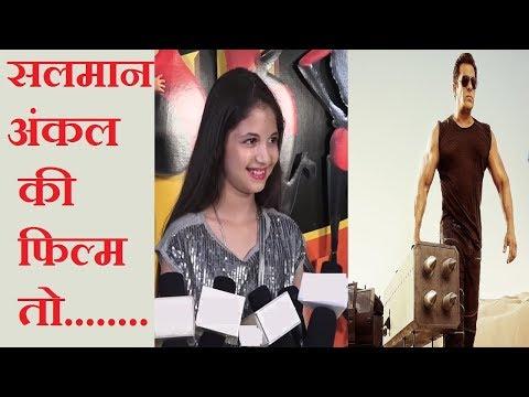 Video songs - Munni ( Harshaali Malhotra ) Reaction on Race 3  Race 3 Review  Salman Khan  Race 3 Full Movie