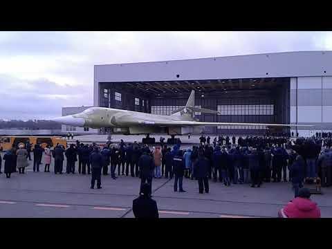 ВКазани вывели изцеха обновленный Ту-160