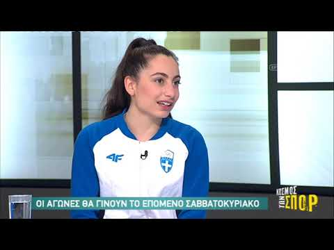 Στην Περαία Θεσσαλονίκης το 6ο κύπελλο Τραμπολίνο  | 07/02/2019 | ΕΡΤ