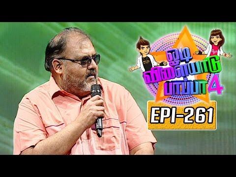 Odi-Vilayadu-Pappa--4-Epi-261-Best-Performer--Heeth-18-08-2016-Kalaignar-TV