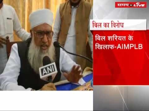 Maulana Sajjad Nomani opposed Central government