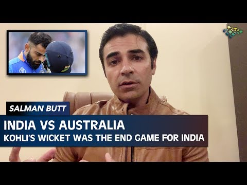 India vs Australia | A bad day for Indian Team | India needs a Really Strong Comeback | Salman Butt