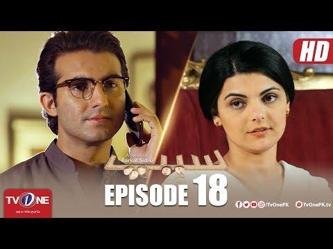 Seep | Episode 18 | TV One Drama | 6 July 2018
