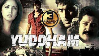 Yuddham 2017 Hindi Dubbed