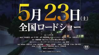 New Initial D the Movie - Legend 2: Racer イニシャル 頭文字D新劇場版2: 闘走 (2015) Official Japan Trailer HD 1080