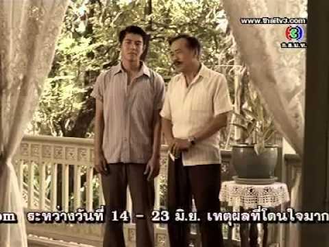 KhunChai Ronnapee. Ep5. 9-9. (видео)