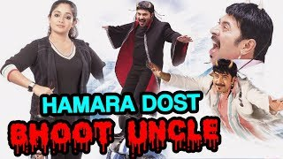 Video Hamara Dost Bhoot Uncle (Ee Pattanathil Bhootham) Malyalam Hindi Dubbed Full Movie | Mammootty MP3, 3GP, MP4, WEBM, AVI, FLV Desember 2018