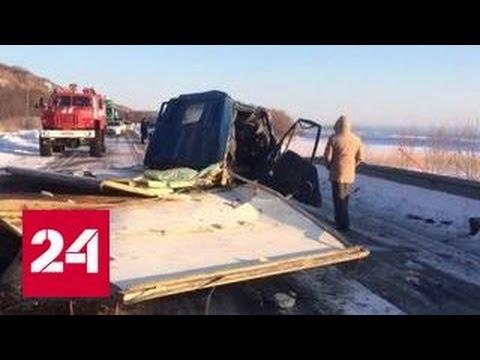 Прокуратура проверяет обстоятельства страшной аварии на Сахалине (видео)